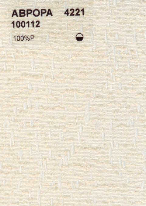 Вертикальные тканевые жалюзи Аврора персиковый