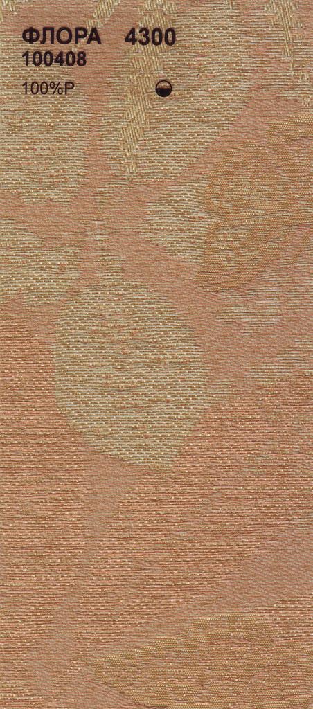 Вертикальные тканевые жалюзи Флора терракотовый