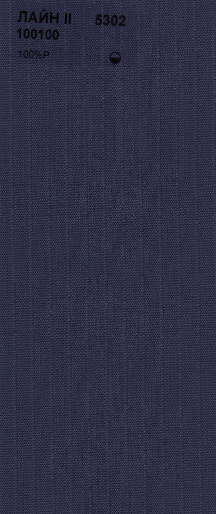 Вертикальные тканевые жалюзи Лайн-II темно-синий