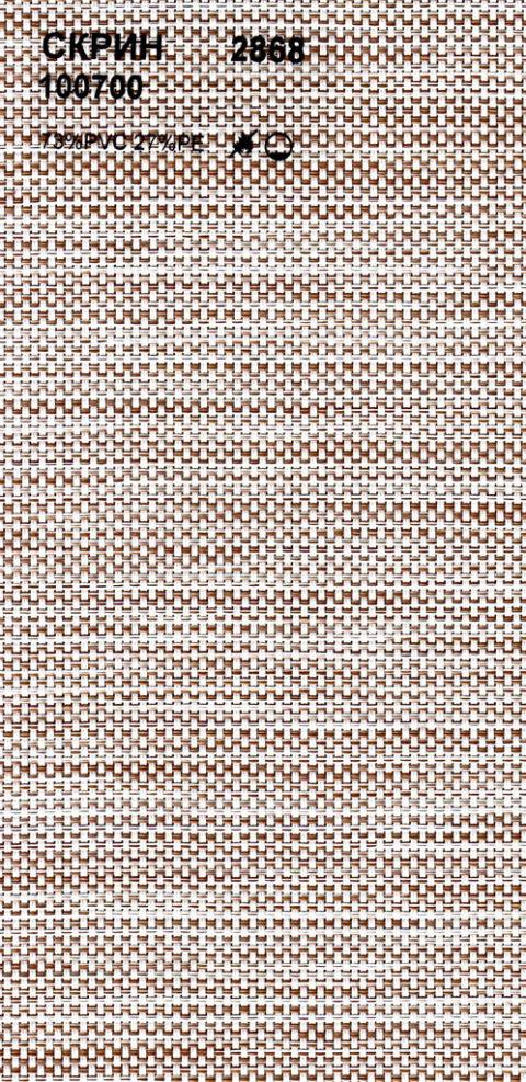 Вертикальные тканевые жалюзи Скрин светло-коричневый
