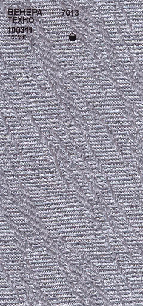Вертикальные тканевые жалюзи Венера-техно серебро