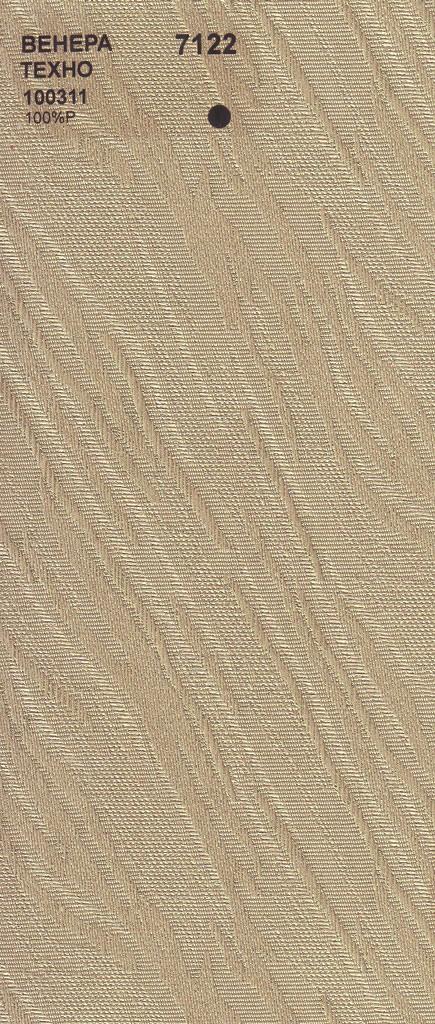 Вертикальные тканевые жалюзи Венера-техно золото